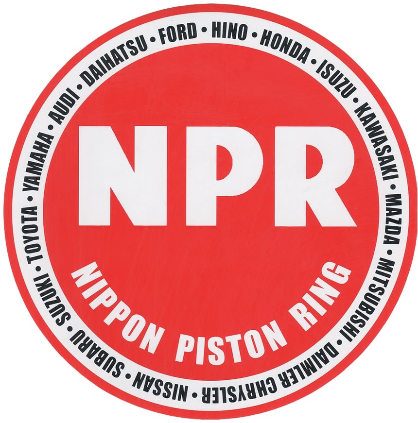 logo-npr